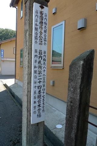 羽黒山キャンプ55