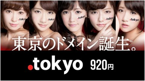 https://blog-imgs-65-origin.fc2.com/o/u/g/ougijirou/_005_480x269.jpg