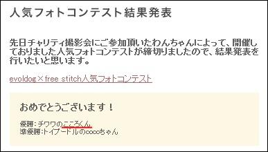result_20140501200225377.jpg