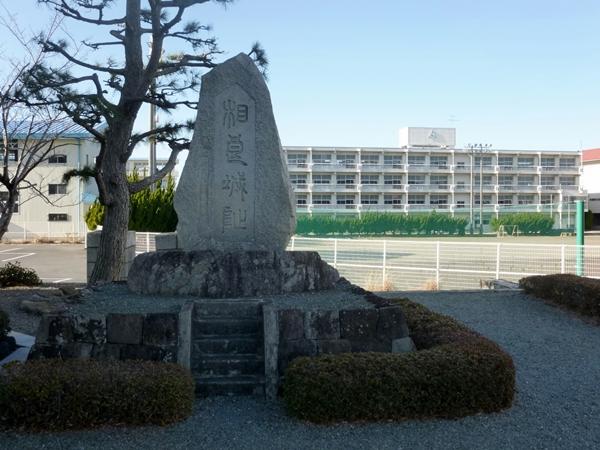 Sagara Castle
