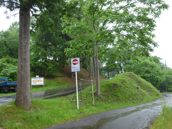 Tanabu Residence