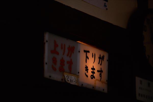 4107_29_f.jpg
