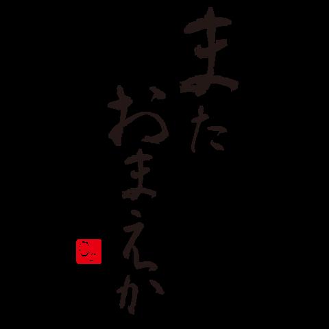 【美しい国】日本が大好きな奥様集合42【Nippon】 [無断転載禁止]©2ch.netYouTube動画>17本 ->画像>216枚