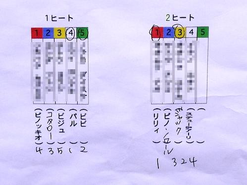 P1150331.jpg