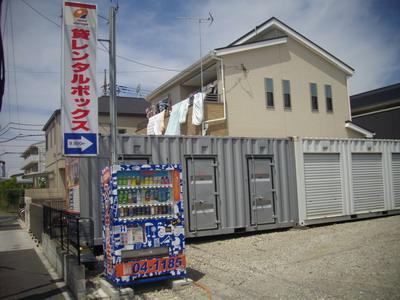 東伊興町1_サイズ変更