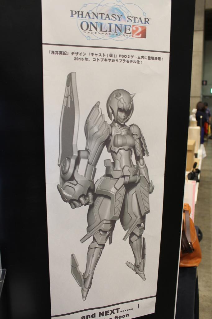 アニメ・漫画関係_ワンダーフェスティバル2014s①_20140801_25