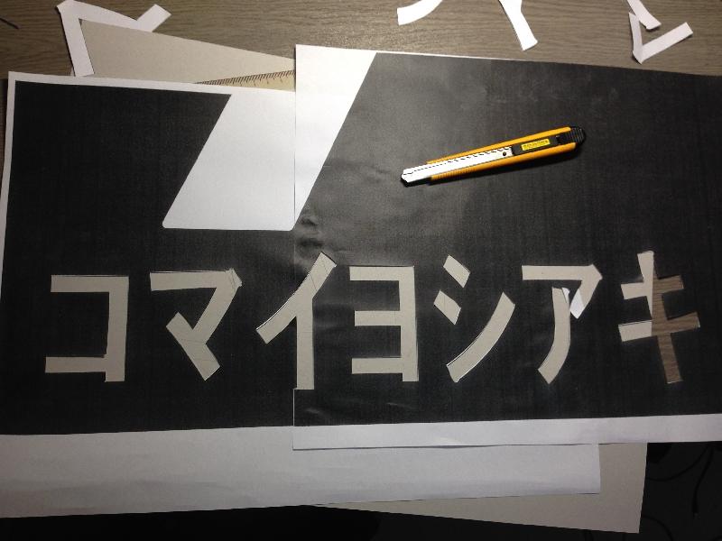 gateflag (2)