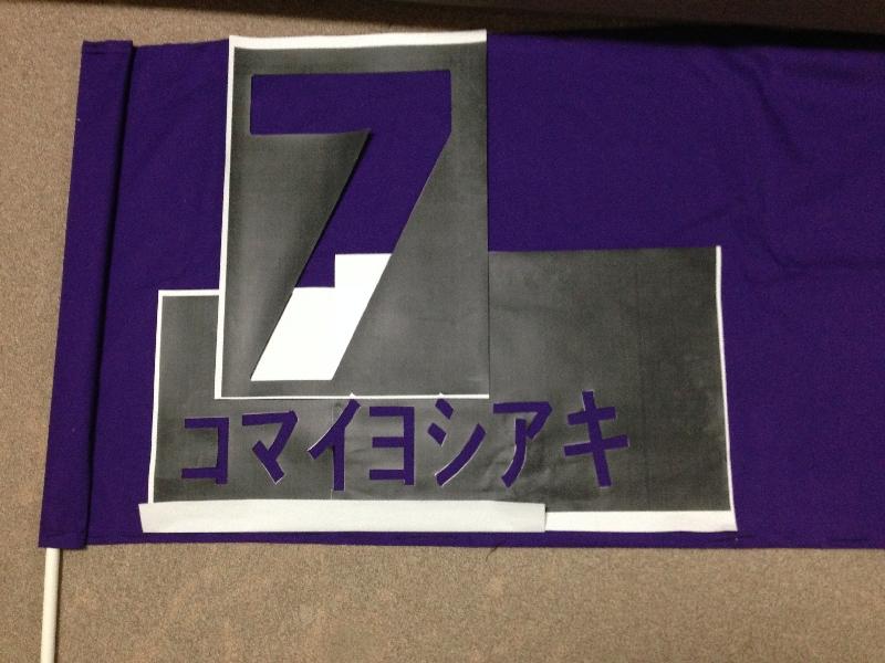 gateflag (3)