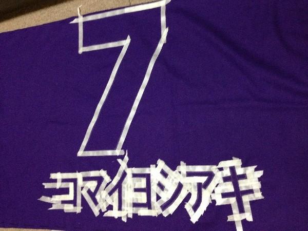 gateflag (7)