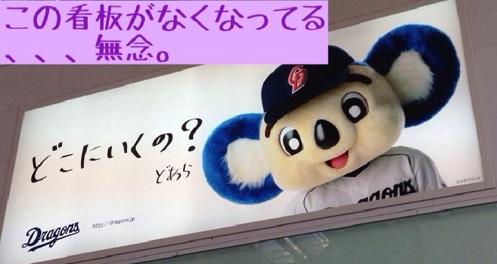 kumamoto0001-20140623 (3)