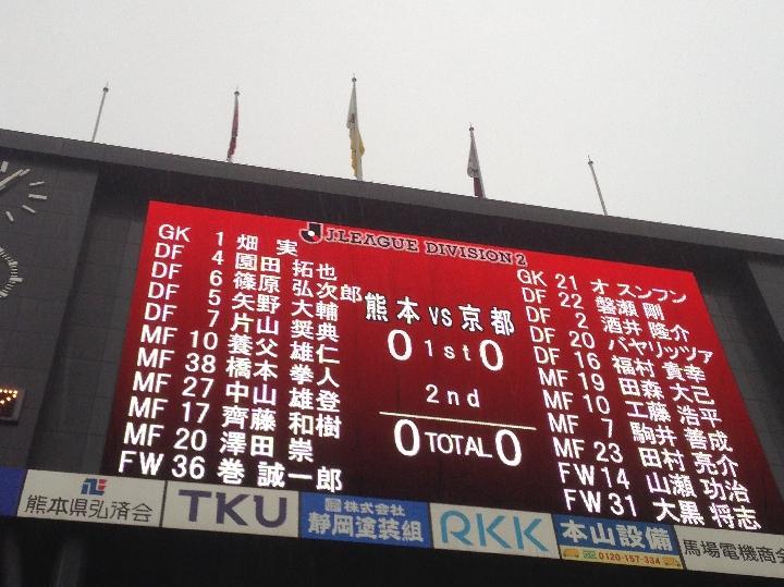 kumamoto0001-20140623 (8)