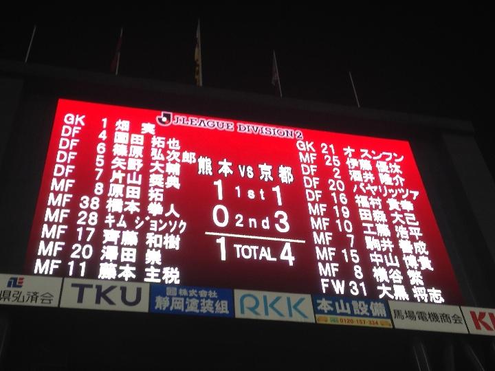 kumamoto0001-20140623 (10)