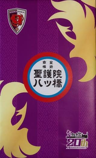 okayama000120140703 (39)