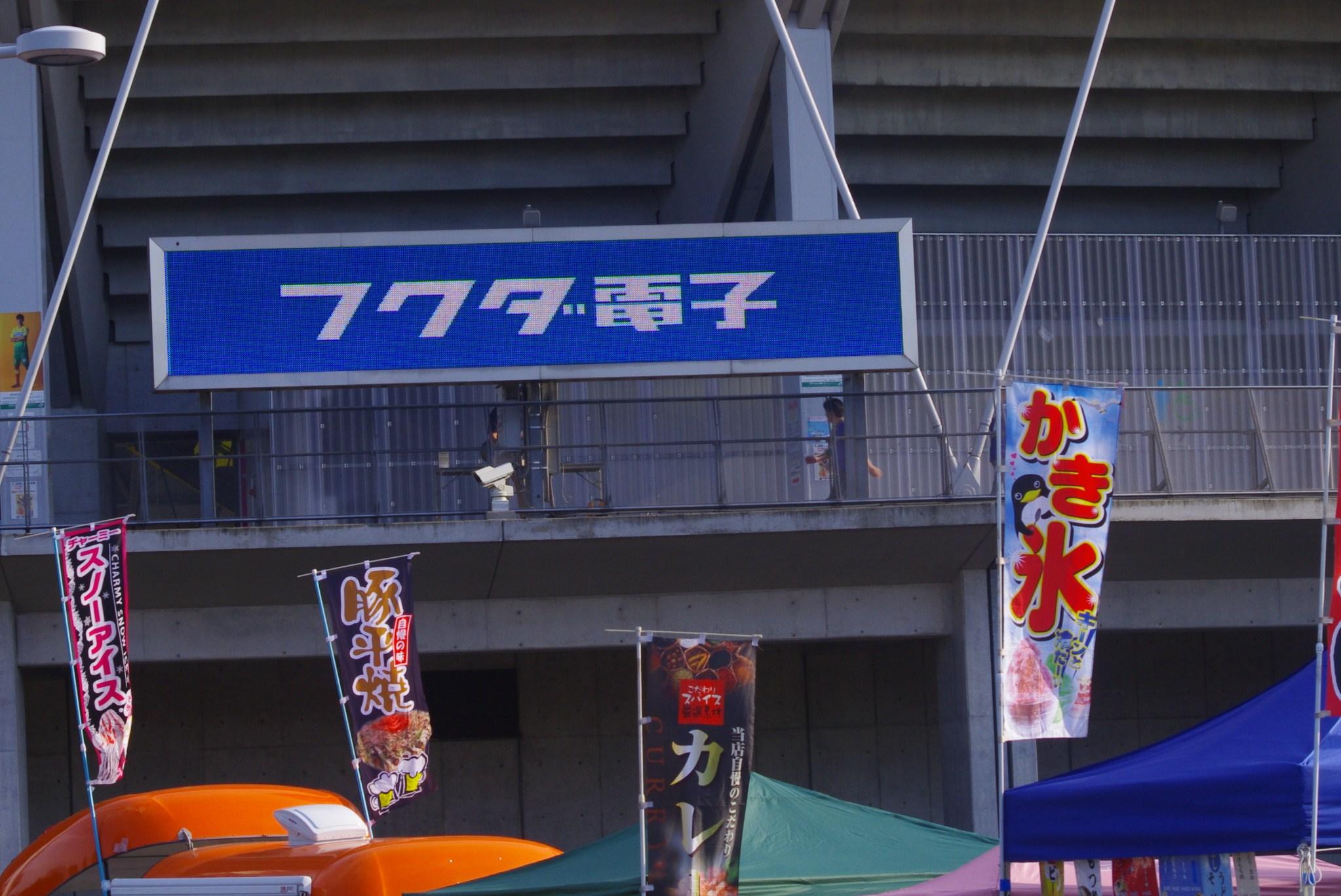 IMGP8533.jpg