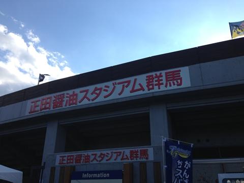kusatsu5-201409171.jpg