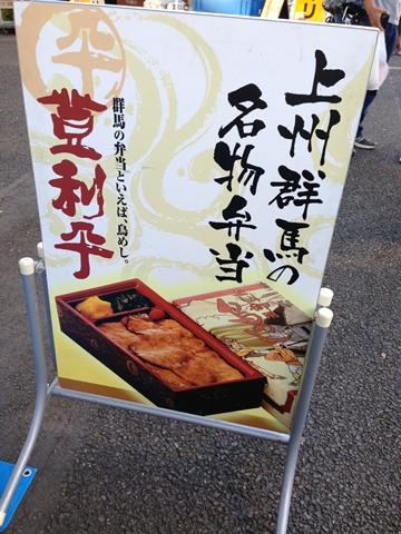kusatsu8-201409171.jpg