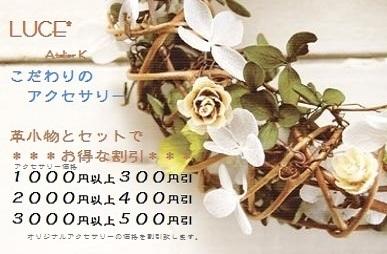 tagu12 - コピー