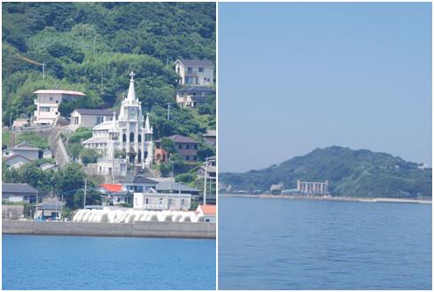 伊王島&高島