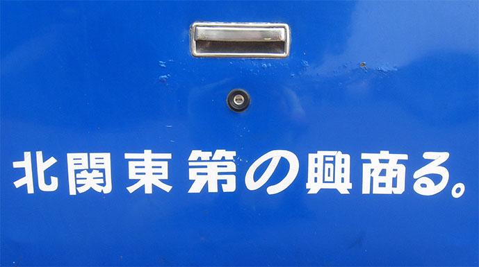 Bus-13.jpg