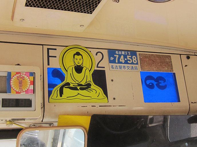 Bus-5.jpg