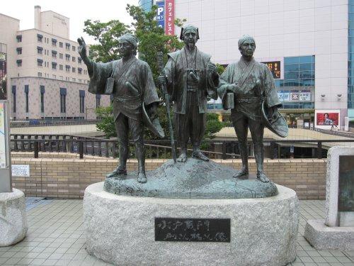 15水戸黄門像