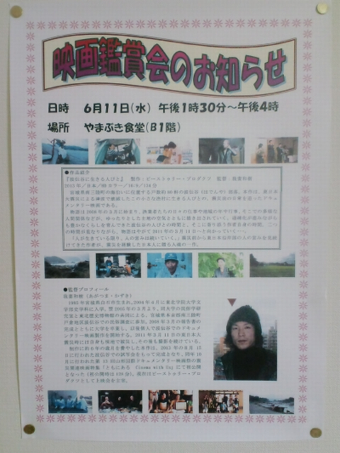 19-01.jpg