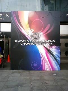 世界フィギュア