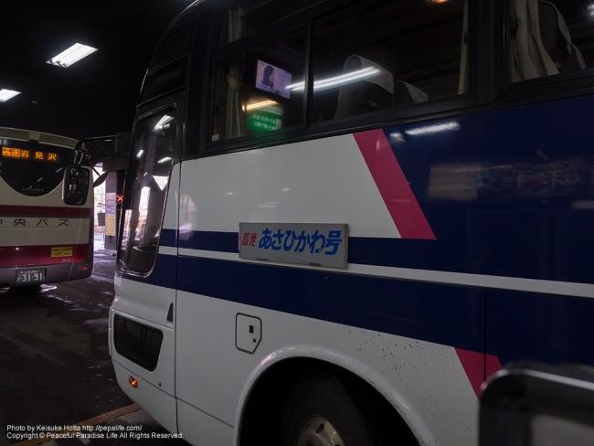 高速あさひかわ号(札幌発>旭川行き)