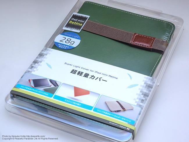 Simplism iPad mini Retina / mini用 28グラム フリップケース TR-SLCIPDMR-GR 開封前