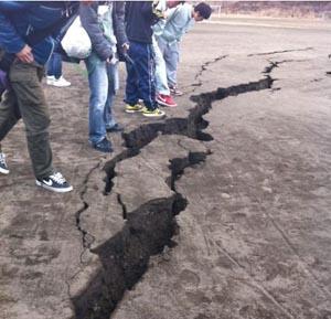 japan_earthquake_jefferson_twitpic.jpg