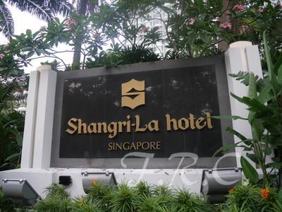 シャングリラシンガポール旅行記
