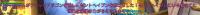 DN 2014-03-31 01-33-32 Mon