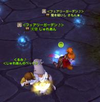 DN 2014-04-01 01-23-36 Tue