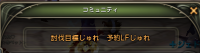 DN 2014-04-03 22-04-18 Thu