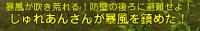 DN 2014-04-08 21-35-49 Tue