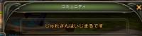 DN 2014-04-08 22-57-02 Tue