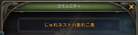DN 2014-04-10 21-59-48 Thu