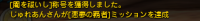 DN 2014-04-13 21-40-59 Sun