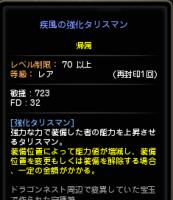 DN 2014-04-28 21-30-27 Mon