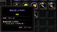 DN 2014-06-09 02-00-53 Mon