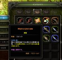 DN 2014-06-16 08-04-55 Mon