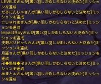 DN 2014-06-30 00-46-33 Mon - コピー
