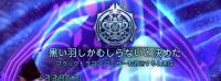 DN 2014-07-14 01-57-57 Mon