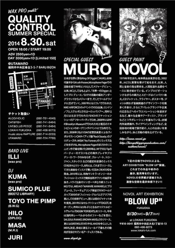 2014830muro21.jpg