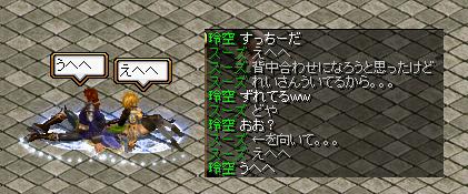 すーちゃん4