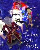 mabinogi_2014_08_10_007.jpg