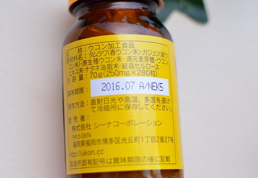 DSC_1352.jpg
