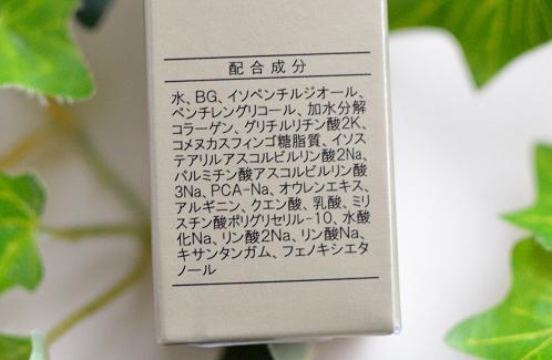 DSC_8946.jpg