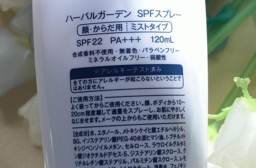 DSC_9238.jpg