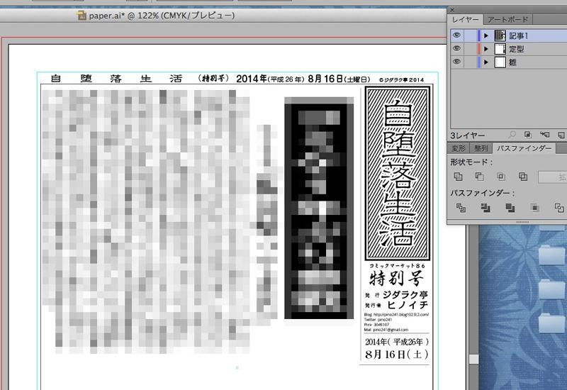 20140808_1.jpg
